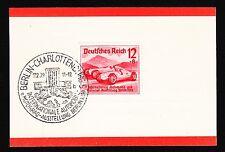 Nazi Germany 1939 International Auto Show Complete Set Bank 3 Souvenir Sheets L