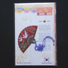 Bookmark Metal Korean Style Beauty Crane Fan Freeshipping