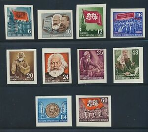 Germany 1944 Karl Marx Year IMPERF set of 10 hinged