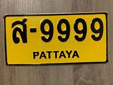 Thailand / Pattaya - Nummernschild - Kennzeichen - License Plate
