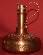 Vintage Hand Made Ornate Copper Pitcher