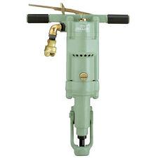 """Sullair MRD-50 Rock Drill w/ 1"""" X 4-1/4"""" Chuck (99 CFM)"""