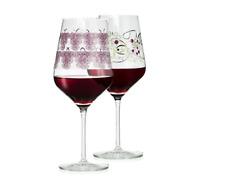 RITZENHOFF Rotweinglas, 2er-Set Design  Julien Chung & Kurz Kurz statt 39,95 EUR