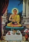 Ananda Thero Picture | Printable Digital Photo | Digital Picture | Vintage Photo