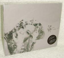Tanya Chua Angel And (vs) Devil 2013 Taiwan CD