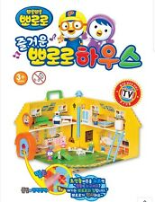 NEW Pororo Happy House/Fun Play Kids Baby Toddler Toy Set US SELLER