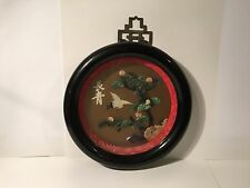 "Chinese round wall plaque. Beautiful design. 5.50"" round"