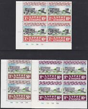 Ethiopia: 1970, Posts, Telecom and GPO Buildings, Cylinder blocks , MNH