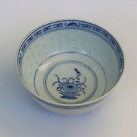 Unique Chinese Porcelain Rice Eyes Flower Design Bowl Dish Marked Blue & White