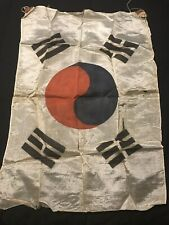 Rare Pre-Korean War Silk Flag Vintage Mid 1940s Korea Korean