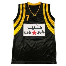 Custom Retro God Shammgod Wells #7 Saudi Arabia Basketball Jersey Stitched Name