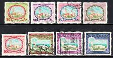KUWAIT 1981 SIEF PALACE DEFINITIVE SET 80f TO 3d VALUES SCOTT 860/870 USED
