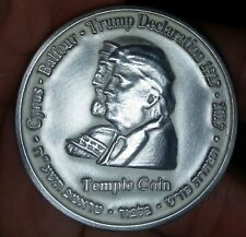 Half Shekel King Cyrus Donald Trump Jewish Temple Mount Israel Coin LIMITED