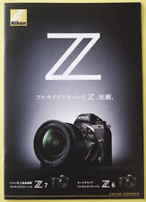Full-frame mirrorless camera NIKON Z6 Z7  Brochure   FREE SHIPPING  D850 D810