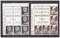 S33802 Italy MNH 1964 Michelangelo 2v Block Angled Grab 5