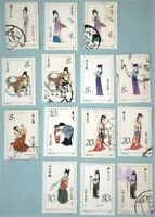 PR China Stamp T69 Dream of Red Mansions Twelve Beauties 22 MNH +8 O Sc1749-1760
