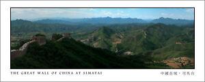 Beijing Panorama Great Wall of China at Simatai Panoramic Fine Art Print Poster