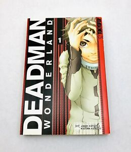 Deadman Wonderland Manga Volume 1 English 1st Tokyopop Edition Kataoka OOP