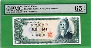 KOREA  1965  P 38A  100 WON  PMG 65 EPQ   { 109957431 }