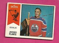RARE 1974-75 OPC WHA # 64 OILERS JACQUES PLANTE GOALIE CREASED CARD (INV# D3417)