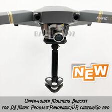 Mounting Bracket with Vibration Damper for DJI Mavic Pro&360°/VR camera/Go pro