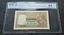 British India - 5 Rs - KGVI - C.D.Deshmukh - Graded 64 PCGS - GEM UNC