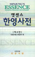 Minjung's Essence Korean-English Dictionary by Minjung's Editorial Staff.