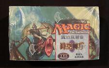 Magic Gathering MTG Planeshift  Booster Box! 36 Packs! New & Sealed! Chinese!