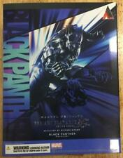 SQUARE ENIX MARVEL UNIVERSE VARIANT PLAY ARTS KAI Black Panther 100% Authentic