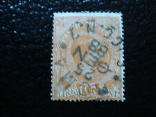 ITALIE - timbre yvert et tellier colis postaux n°5 obl - stamp italy (A1) (E)