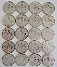 Lot of 20 RARE Coins Special Issue Herzl 10 Sheqel Israel shekel Theodor UNC