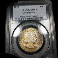 1892 MS65 Columbian Commemorative Half Dollar 50c, PCGS Graded