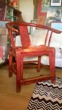 More details for a chinese qing dynasty horseshoe lacquered armchair two available