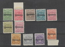 Rhodesia 1909 - 1912 overprint values to 5/- MH