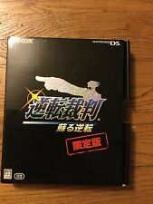 Nintendo DS Gyakuten Saiban Limited Edition (Phoenix Wright) Japan Used