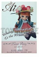 JUN PLANNING AI BALL JOINTED DOLL LAWN DAISY Q-704 FASHION PULLIP GROOVE INC NEW