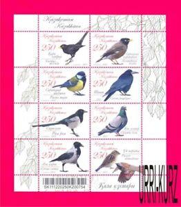 KAZAKHSTAN 2011 Nature Fauna Birds Pigeon Crow Magpie Jackdaw Sparrow Titmouse