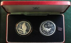 1976 Pakistan Silver Proof 2 Coin set -Tragopan Pheasant and Gavial Crocodile