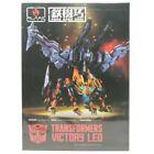 Flame Toys Kuro Kara Kuri Transformers Victory Leo Figure