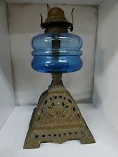 ANTIQUE KEROSENE LAMP BLUE GLASS FONT CAST METAL FEDERATION ERA BASE VICTORIAN