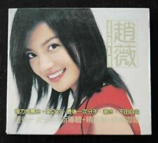 HK Cd x 2 VICKI ZHAO New And Best with Poster ?? ~