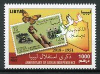 Libya 2018 MNH Independence 1v Set Butterflies Doves Stamps-on-Stamps Stamps