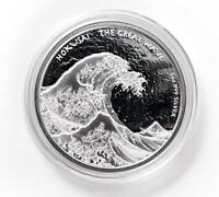 2017 1oz Fiji Hokusai Great Wave Off Kanagawa .999 Silver Coin BU #A410