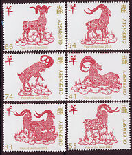 GUERNSEY 2015 YEAR OF THE GOAT UNMOUNTED MINT, MNH