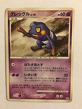 Pokemon Card / Carte Croagunk Promo Holo 122/DP-P