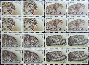 Kyrgyzstan(Russian LP)-The white leopard-Wild Animals 4x4 St-MNH, KPLR 44A