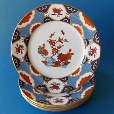 SPODE SHIMA SET OF SIX (6) SALAD PLATES BLUE AND RUST RED FLOWERS BUTTERFLIES