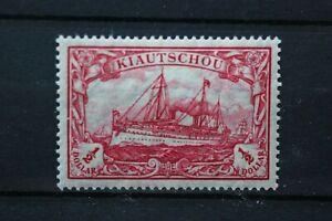 GERMANY COLONIES GERMAN KIAUTSCHOU (CHINA) $ 1/2 DOLLAR STAMP MI Nr. 34 I A MH