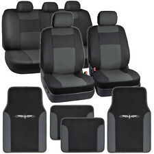 Synthetic Leather Car Seat Covers + Carpet Floor Mats - Black/Charcoal Gray (Fits: Dodge Stealth)