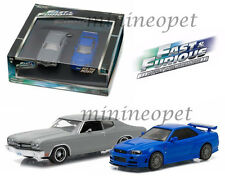 GREENLIGHT 86252 FAST AND FURIOUS 1970 CHEVELLE & 2002 NISSAN SKYLINE 1/43 SET